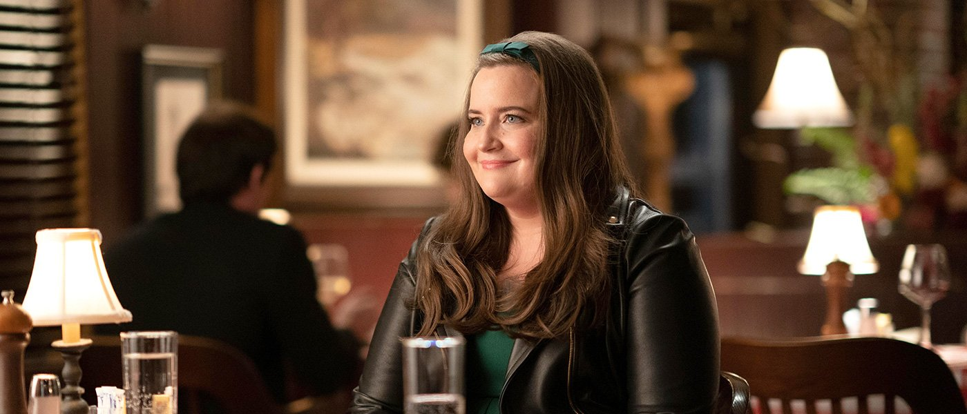 """Aidy Bryant stars in the third and final season of """"Shrill,"""" premiering Friday on Hulu."""